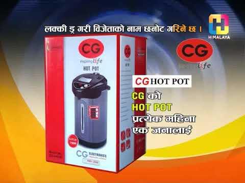 (Apno Nepal Apno Gaurab Question for the week ...39 seconds.)