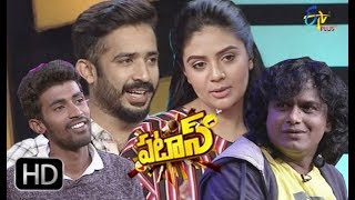 Video Patas| 27th August 2018 | Full Episode 854 | ETV Plus MP3, 3GP, MP4, WEBM, AVI, FLV Desember 2018