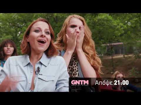 Video - GNTM 2: Στο αποψινό επεισόδιο τα κορίτσια φωτογραφίζονται πάνω σε έναν... μαινόμενο ταύρο