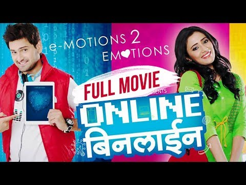 Online Binline | Full Marathi Movie | Siddharth Chandekar, Hemant Dhome | Latest Marathi Movies