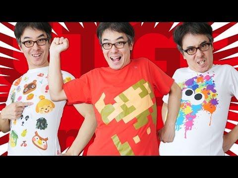 ユニクロの任天堂コラボTシャツ、ついに発売!どうぶつの森 キッズTシャツを無理やり着る36歳のおじキッズ!!! HD Mp4 3GP Video and MP3