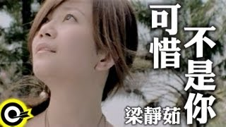 Nonton           Fish Leong                   Unfortunately Not You   Official Music Video Film Subtitle Indonesia Streaming Movie Download