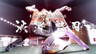 Download Video Yakuza 0 龍が如く0 OST - Twin Dragons MP3 3GP MP4