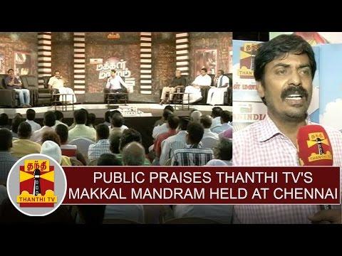 Public-praises-Thanthi-TVs-Makkal-Mandram-held-at-Chenani--Thanthi-TV