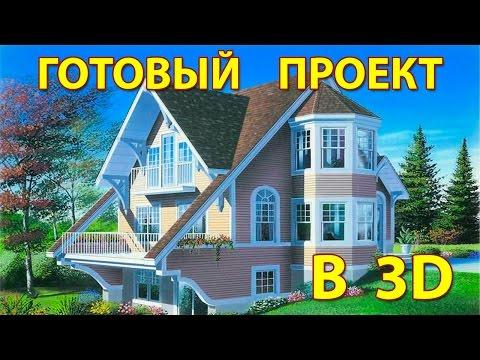 Как сделать свой дом экономичным 38
