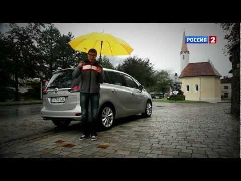 Opel Zafira Тест-драйв Opel Zafira Tourer // АвтоВести 30