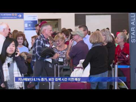 LAX, 연휴 84만 9천 명 이용  5.27.16  KBS America News
