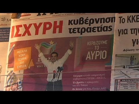 Ορκίζεται πρωθυπουργός ο Αλέξης Τσίπρας