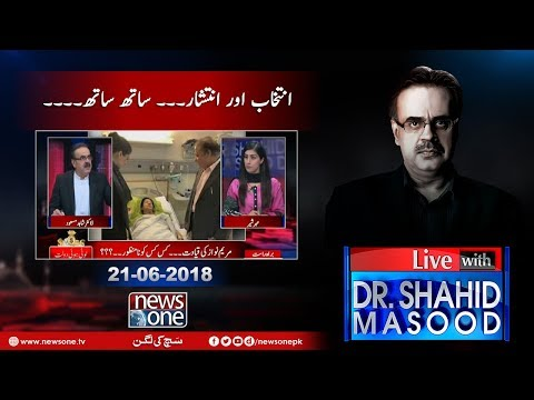 Live with Dr.Shahid Masood | 21-June-2018 | Kulsoom Nawaz | Nawaz Sharif | Election 2018 |