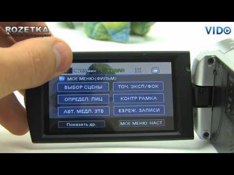 Видеокамера Sony DCR SX65E