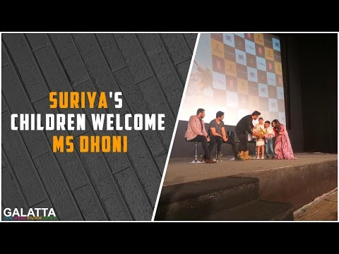 Suriyas-children-welcome-MS-Dhoni