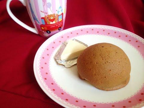 Hướng dẫn làm bánh mì cà phê Paparoti - How to make Paparoti