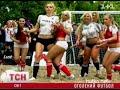 Видеоновость Немецкие порнозвезды сыграли в футбол