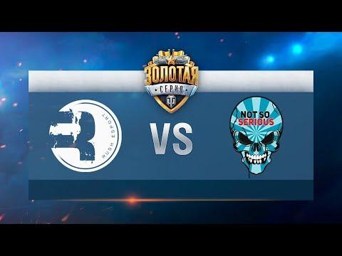 Rush vs NSS. Неделя 5 День 3. Золотая Серия. Онлайн-этап