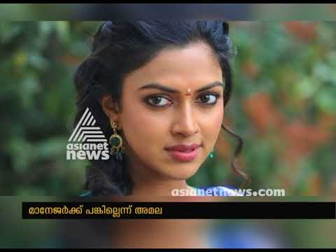 Amala Paul shares new details on sexual harassment incident