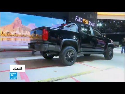 العرب اليوم - شاهد: الشركات الأميركية تأمل في تعزيز مبيعاتها من السيارات الكبيرة