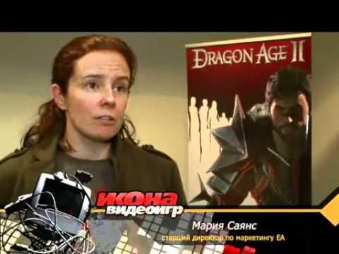 Икона видеоигр: Dragon Age 2 Часть 1