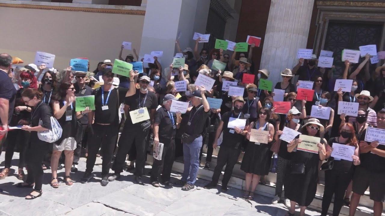 Συγκέντρωση διαμαρτυρίας των ξεναγών  στα Προπύλαια
