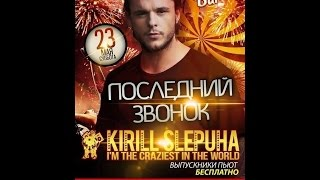Noginsk Russia  city photos gallery : Kirill Slepuha - ADRENALIN Bar (Noginsk,Russia) [invitation]
