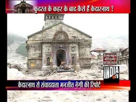 Video Kedarnath Temple after flood, Part 1 download in MP3, 3GP, MP4, WEBM, AVI, FLV January 2017