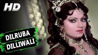 Video Dilruba Dilliwali | Asha Bhosle, Manna Dey, Mukesh | Dus Numbri 1976 Songs | Manoj Kumar,Bindu MP3, 3GP, MP4, WEBM, AVI, FLV Agustus 2018