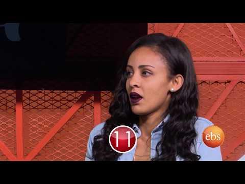 Yebeteseb Chewata Season 2 - EP 26
