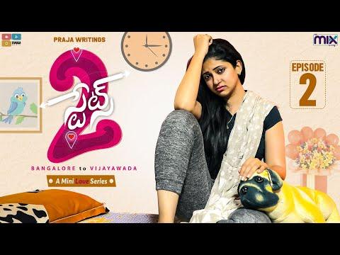 Bangalore to Vijayawada | 2 States Episode 2 | Telugu Web Series | The Mix By Wirally |Tamada Media