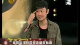 SOFINA X Gary Chung化妝示範@鳳凰衛視