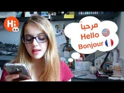 العرب اليوم - أسهل طريقة لتعلم اللغة الإنجليزية