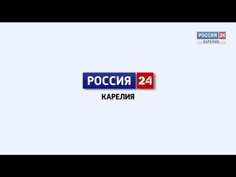 \Россия 24. Карелия\. 16.05.2018
