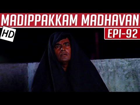 Madippakkam-Madhavan-Epi-92-07-04-2014-Kalaignar-TV