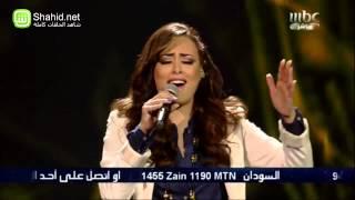Arab Idol -حلقة البنات - نورهان بغدادي - حياتي