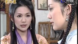 神機妙算劉伯溫-女兒國 第105集