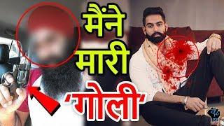 Video Breaking News:पंजाबी गायक Parmish Verma को गोली मारी, गैंगस्टर ने ली जिम्मेदारी || MP3, 3GP, MP4, WEBM, AVI, FLV April 2018