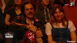 Orelsan se dédouble aux Victoires de la musique
