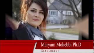 Maryam Mohebbiخانه امن  خشونت جنسی