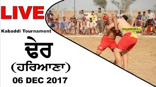 🔴[Live] Dher (Haryana) Kabaddi Tournament  06 Dec 2017