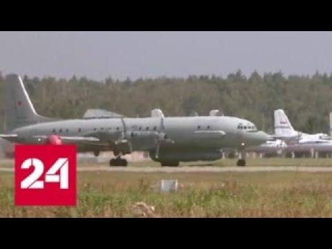 Гибель в Сирии российских военных: реакция израильских СМИ - Россия 24 - DomaVideo.Ru