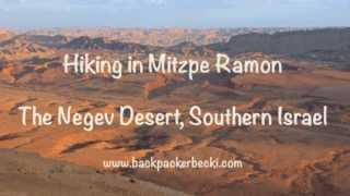 Mitzpe Ramon Israel  City new picture : Hiking the Ramon Crater, Mitzpe Ramon, Negev Desert, Israel