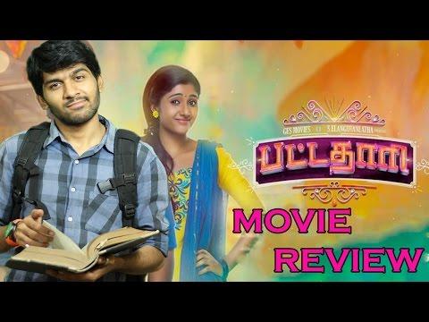 Pattathari Movie Review