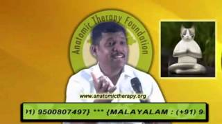 Anatomic Therapy Tamil Video(2013) - Part 3