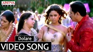 Dholare Dhamadam Song Lyrics from Vaana - Vinay
