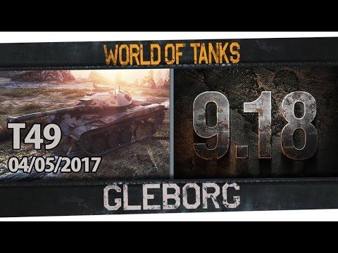 ЛТ-9 в 9.18 - Т49 со сток орудием   04.05.2017