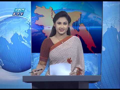 11 AM News || বেলা ১১ টার সংবাদ || 22 May 2020 || ETV News