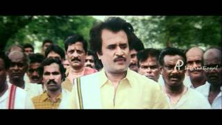 Yajaman | Tamil Movie | Scenes | Clips | Comedy | Songs | Rajini's intro