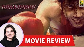Video Anupama Chopra's Movie Review of Mukkabaaz MP3, 3GP, MP4, WEBM, AVI, FLV Januari 2018