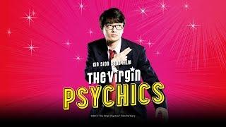 Nonton The Virgin Psychics  Kino Trailer  Film Subtitle Indonesia Streaming Movie Download