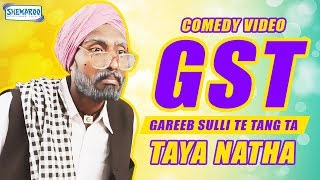 GST Funny Video | Taya Natha | New Comedy Video 2017 | Vines Video