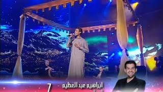 الحلقة الثالثة عشر كاملة - العروض المباشرة - The X Factor 2013