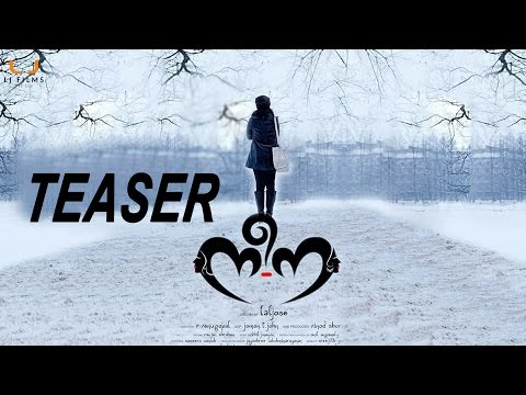 nee-na-malayalam-movie-official-teaser-lal-jose-vijay-babu-deepthi-ann-augustine